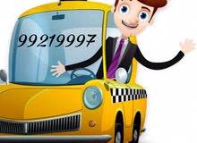 تاكسي مسقط _ عمان ( أجرة مسقط ) تكسي تحت الطلب Oman, taxi , Muscat