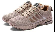 unisex sneaker size 42