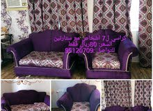 Others for sale available in Al Khaboura