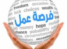 توظيف سعوديين و سعوديات .