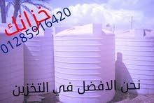 خزانات مياه