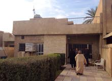 بيت في زيونة 300م للبيع موقع ممتاز وراقي قريب عالشارع العام