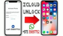 I cloud unlocking service available