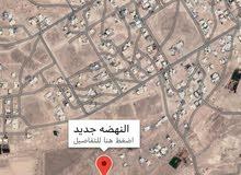 أرض سكنية في حلة النهضه بولاية عبري