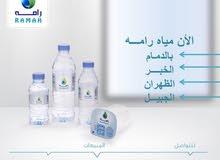 مياه رامه - الوكيل المعتمد في المنطقه الشرقيه