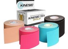 شرائط كاينيزوا الطبية - Kinesio tape