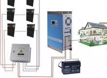 حل نهائى لمشكلة غلاء فواتير الكهرباء