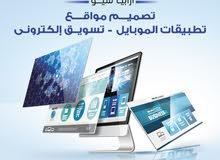 شركة تصميم مواقع وتسويق الكتروني بالسعودية