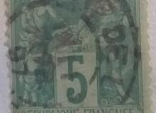 طوابع فرنسية