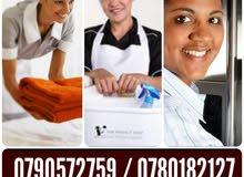 يسرنا العمل في خدمة منازلكم