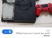 سوني فور  اتمنا تقر الإعلان كويس