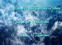 للاجار شقق تقع بجازان    محافظة ضمد