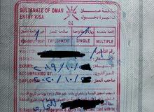 اقامة مستثمر و ترخيص تجاري جميع الجنسيات