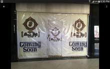 محل من المالك بورتونيوكايرو قلب القاهرة الجديدة
