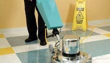 تنظيف منازل تنظيف خزانات ومكافحة حشرات