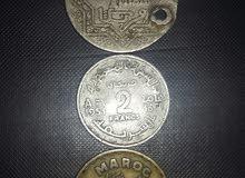 قطع نقدية مغربية قديمة.1921   1951   1952