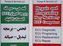 Repair all ECU and diagnostic , programing , replacement , فحص ، برمجه ،تبدیل ،