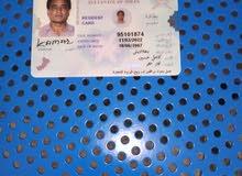 عامل بنغلاديش سايق مركبه خفيفه باحث عن عمل