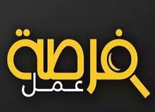 مطلوب مندوب مبيعات (الرياض)