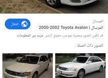 1 - 9,999 km Toyota Avalon 2002 for sale