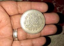 20 قرش السلطان فؤاد الأول - عملة نادرة جدا - حالة ممتازة