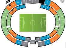 تذاكر كأس العالم للأندية