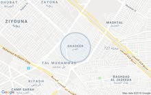 5 rooms  Villa for sale in Baghdad city Ghadeer