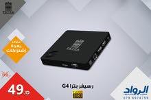 رسيفر بترا G4