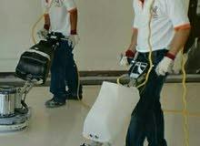 شركة الفريدة خدمات تنظيف ومكافحة الحشرات
