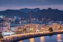 Muscat Nizwa Sur City Tours / Oman Tour Guide