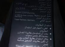 القاموس الالكتروني..الترجمان2000