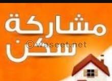 مطلوب شخص مصري لمشاركة سكن في حولي ش شرحبيل