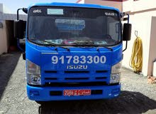 Isuzu Other 2017 For sale - Blue color