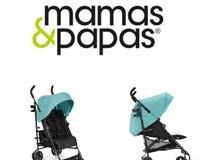 Mama's & Papa's- Cruise