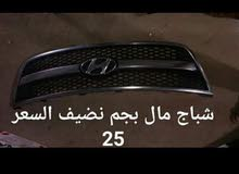 شباج بجم امامي استاركس 2014