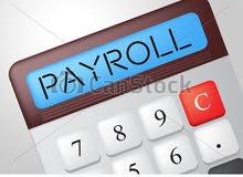 القيود اليومية - التقارير المالية - الحسابات الختامية