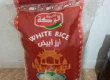 شوال أرز البركة