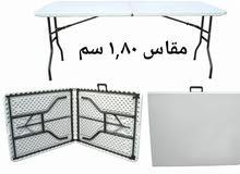 طاولة الولائم والمناسبات المتينة، حجم 1,80 متر ،
