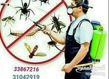 مكافحه الحشرات والقوارض