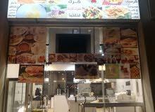 محل  حلويات ومقهي للبيع الدمام هاف مون