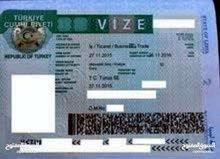 تاشيرة تركية  لاصقة عالجواز خلال 7 ايام فقط