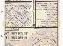 للبيع ارض سكنية كورنر في بركاء الفليج الثانية بـ(8800)رع