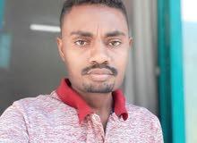 سوداني الجنسية ابحث عن عمل