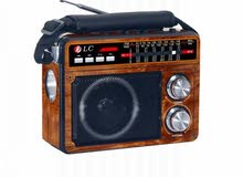 جهاز راديو ومشغل