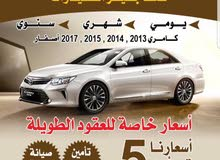 For a Month rental period, reserve a Toyota Camry 2014