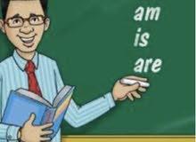 معلم لغة إنجليزية عماني الجنسية