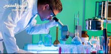 مطلوب فنية مختبرات طبية