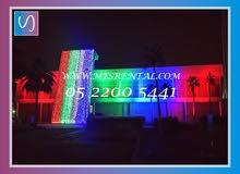 Color Wash & Effect Light Decor by MES Rental