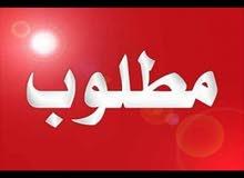 نستقبل جميع العروض داخل الكويت