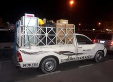 best movers and packers 0525191786